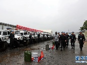 中国第五支驻利维和警察防暴队顺利通过联合国装备大核查